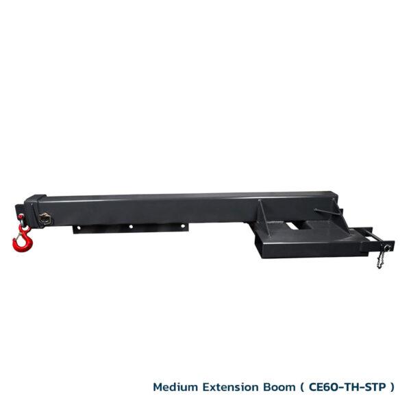 MediumEXboom 1 600x600 - Extension Booms