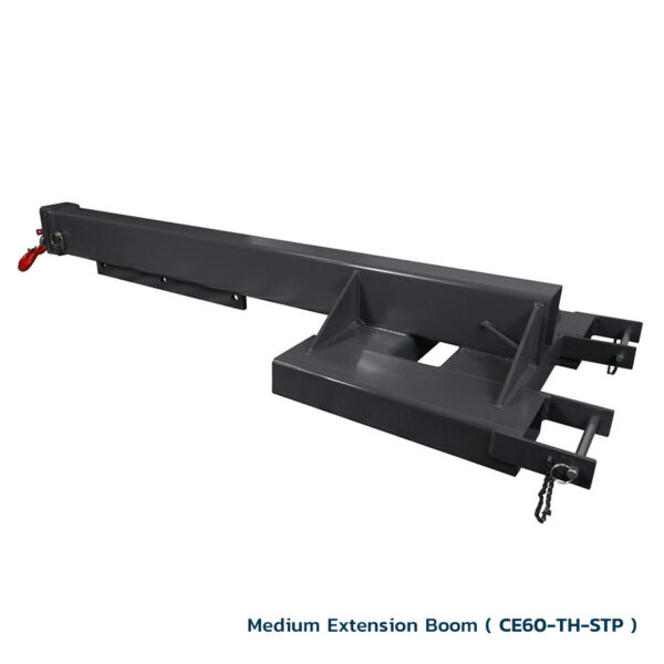 MediumEXboom 3 600x600 - Extension Booms